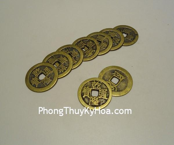 569e7ffa5cnho 02.jpg Đồng xu Trung Quốc