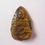 Phat Dai The Chi Bo Tat S1134 5Ngua 2 150x150 Phật Đại Thế Chí Bồ Tát S1134 5