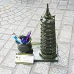 GM068 Thap van xuong 9 tang 150x150 Tháp Văn Xương Lam Ngọc 9 tầng đựng bút GM068